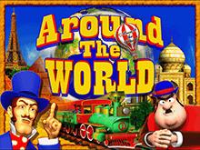 Around The World в игровом зале Вулкан