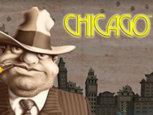 Чикаго в игровом зале Вулкан