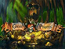 Автомат Ghost Pirates с игрой на деньги