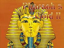 Игровые автоматы Золото Фараонов 2