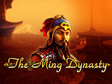 Играть онлайн в слот The Ming Dynasty